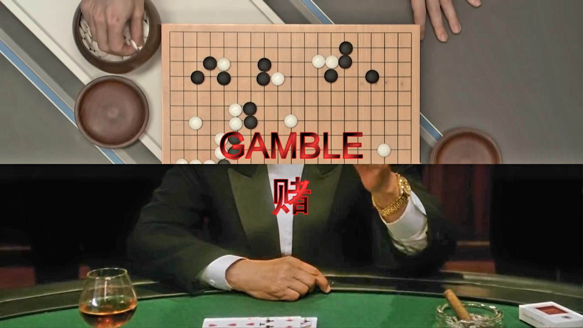 online gambling essays