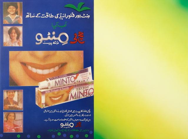 amna-asghar.jpg